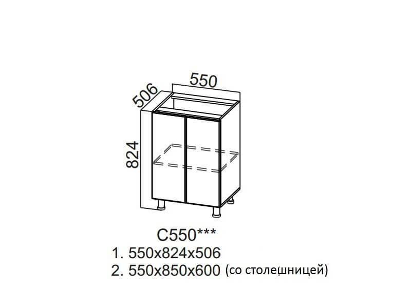 [=3841 р</font>