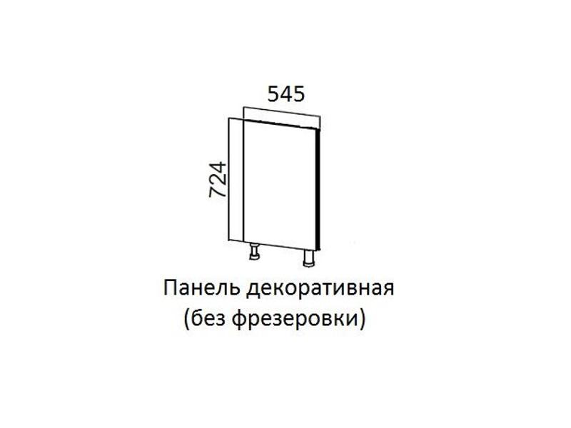 [=823 р</font>