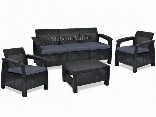 Комплект садовой мебели 3000-59 Yalta Triple Set
